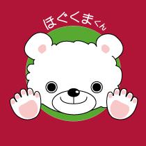 ほぐしやさん 立川砂川七番店店舗画像1