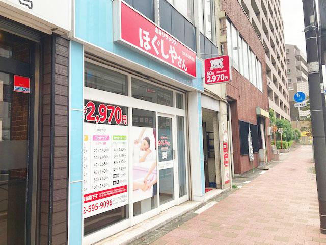 ほぐしやさん 立川北口駅前店   〈 GRAND OPEN 〉メイン画像