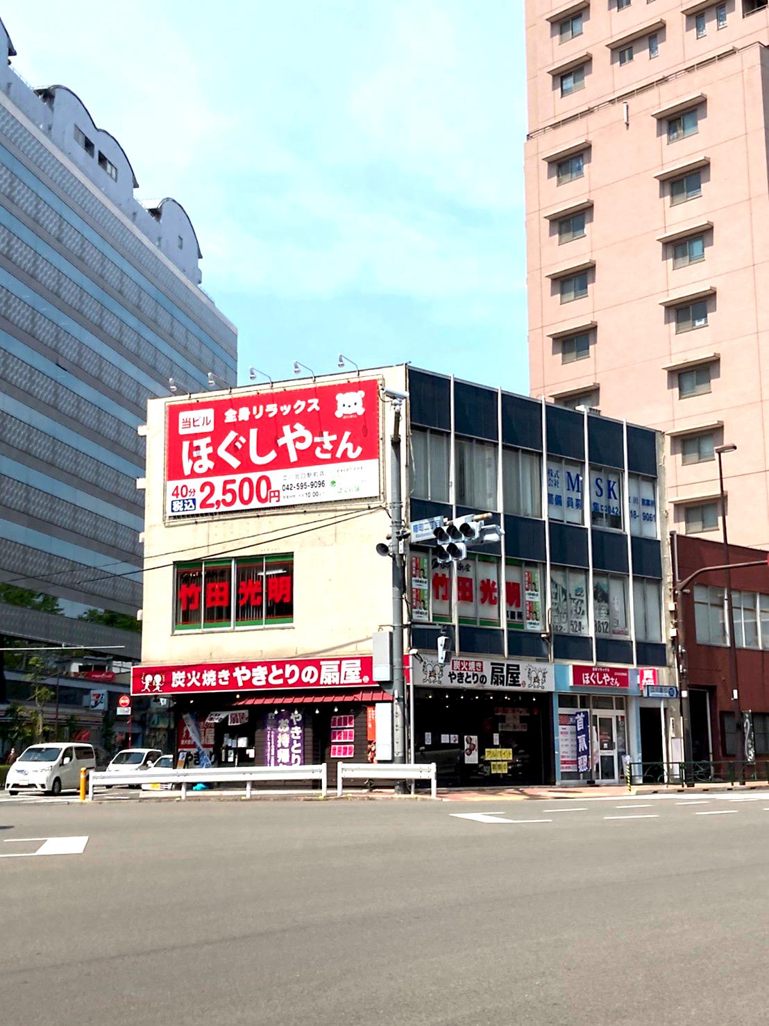 ほぐしやさん 立川北口駅前店メイン画像