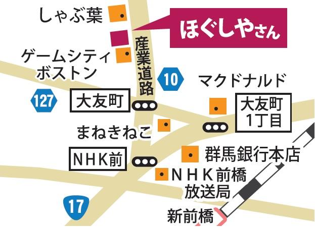 ほぐしやさん 前橋大友店店舗画像1